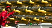 Компания Halliburton представляет более мощные и эффективные забойные двигатели